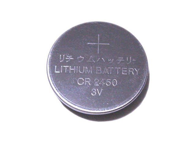 Lithium button cell battery CR2450